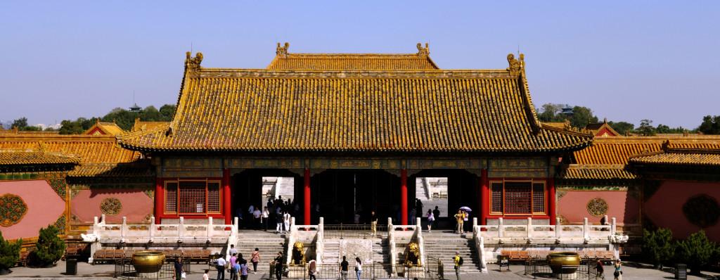 The Academy of Medical QiGong